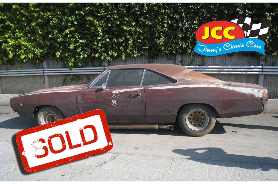charger sold