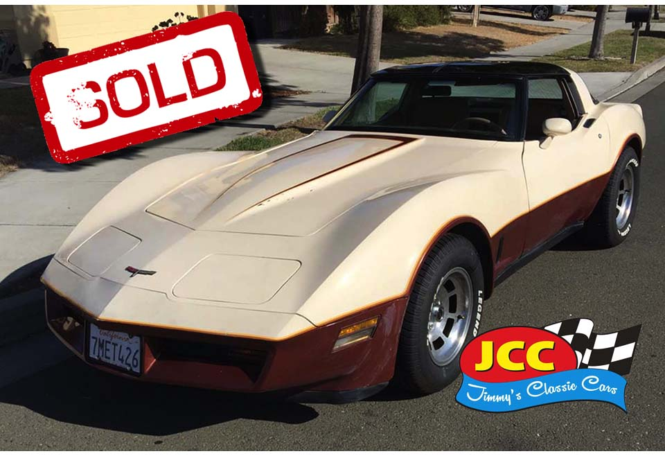 sold corvette